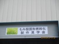 054_20151006115136e62.jpg
